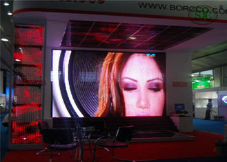 China Outdoor  Curtain LED Display supplier