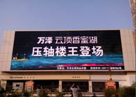 China P4.81 LED Billboards Screen  High Definition Led Advertising Display 42333dots / Sqm factory