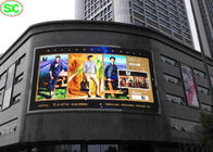 China Outdoor P10 Led Video Wall Display RGB LED Screen with High Refresh Rate factory