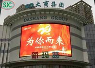 High Brightness Advertising LED Screens Full Color Waterproof 960x960 mm