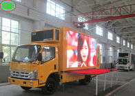 Outdoor P5 Mobile Advertising truck mounted LED screen High Brightness