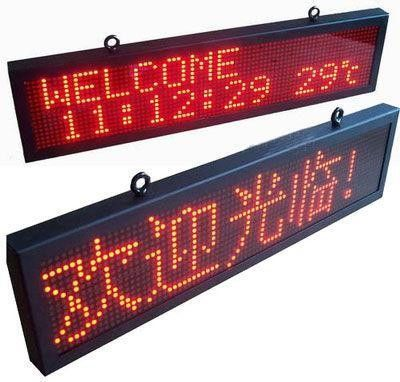 Waterproof  P16  256mm x 128mm Outdoor Red Single Color P16 Led Module Display