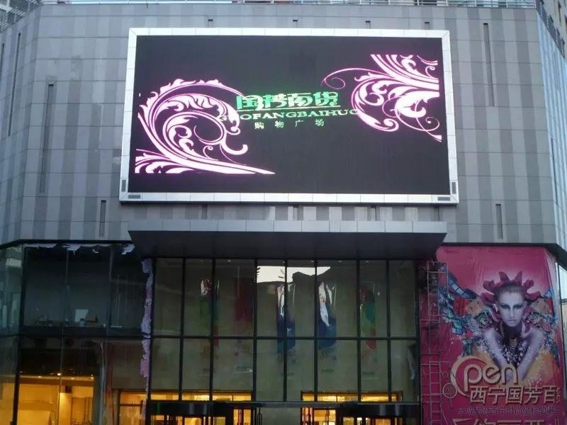 1R1G1B DIP advertising P20 Full Color SMD- Display,W320xH160mm