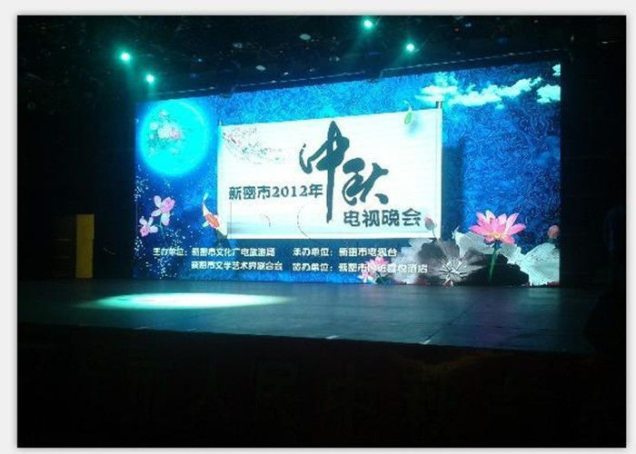 Light Weight HD Full Color Led Screen Video Wall Smd P6 Indoor Rental Die Casting Cabinet