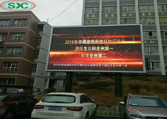 SMD Outdoor Led Advertising Display , P6 Full Color Led Panel 27777 Dots / Sqm