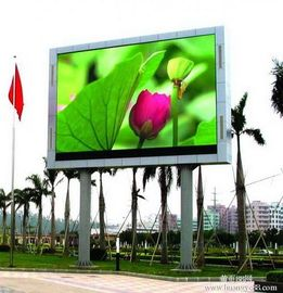 China Waterproof smd Outdoor Full Color LED Display screen , Video advertising led screens factory