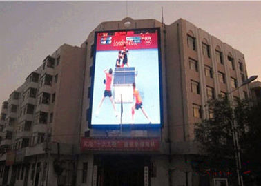 China P4 Full Color Outdoor Led Screen Panels With Die Casting Aluminum Cabinet factory