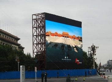 China Waterproof RGB DIP P16 LED Display Outdoor Full Color LED Screen 1280x960mm factory