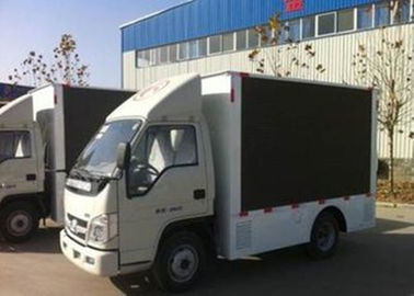 China Advertising Vehicle Mounted Outdoor Full Color Led Screen Display Rgb high resolution factory
