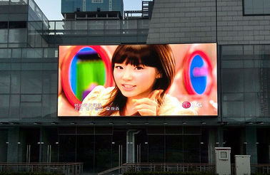 China Hospital / Stadium Outdoor Full Color Led Screen P4.81 Ip65 Epistar Chip 40a factory