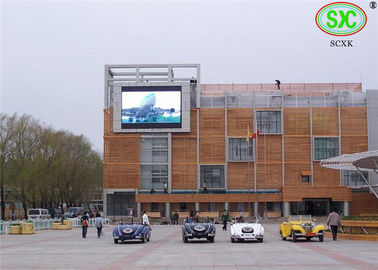 China Energy Saving Full Color Outdoor LED Billboard Display For Advertisment P16 factory
