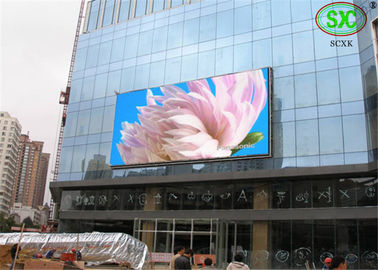China DIP346 P16 Full Color LED Billboards , Commercial Center Plaza Electronic LED Sign Displays factory
