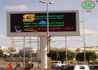 P10 Rgb Outside Wifi Advertising LED Screens For Banks / Car Dealerships