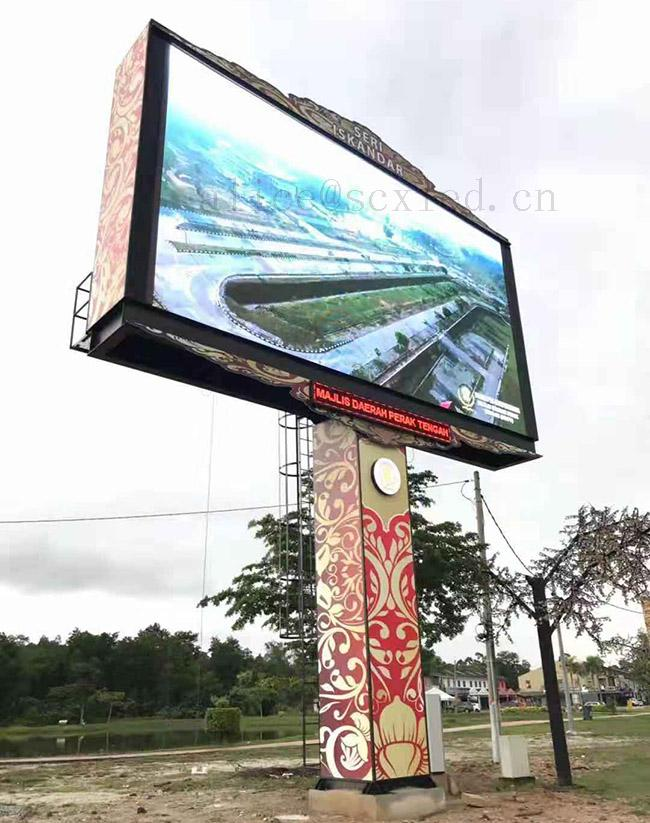Digital P6 Outdoor Full color LED Display Board SDM 3535 DIP Waterproof IP65