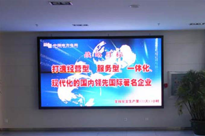IP65/IP54 P4 Advertising Led Display Video Wall Simple Ironed Steel Cabinet 768x768mm