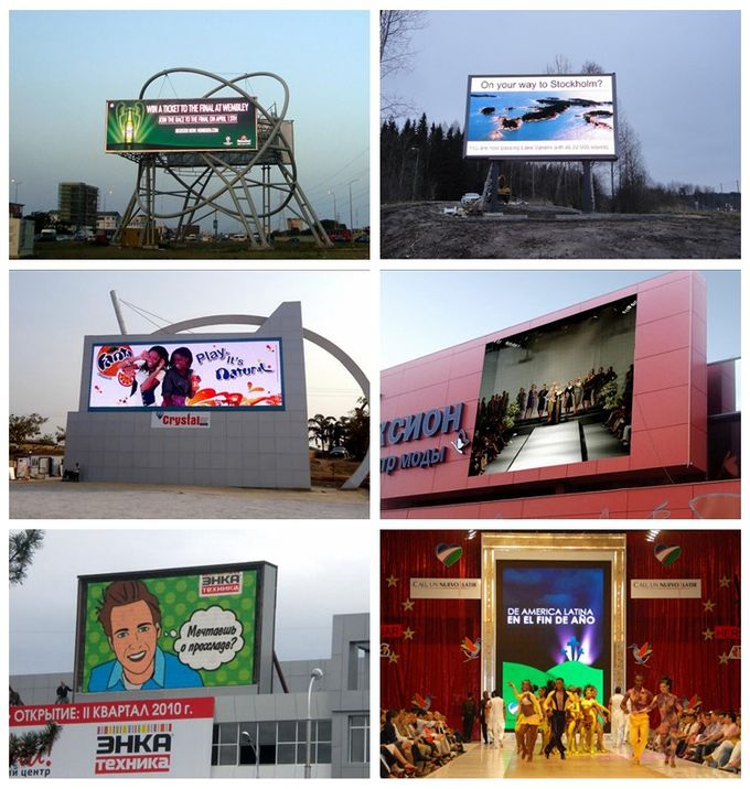 P2.5 indoor 1R1G1B 3 in 1 LED display ,LED screen video wall for shopping mall