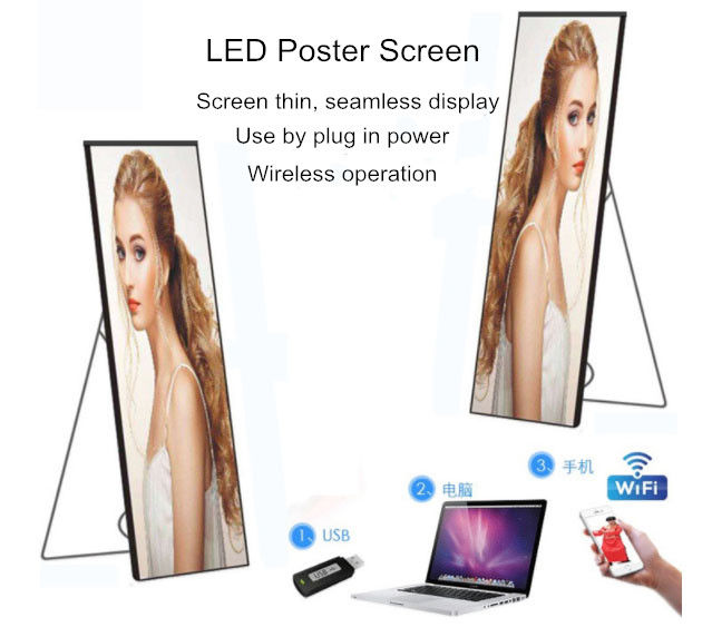 P3 Poster HD Standing Screen Indoor Advertising LED Display Machine